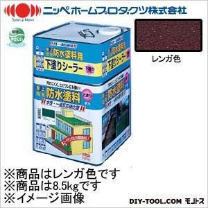 水性屋上防水塗料セット レンガ色 8.5kg