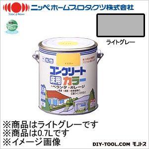水性コンクリートカラー ライトグレー 0.7L