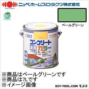 水性コンクリートカラー ペールグリーン 7L