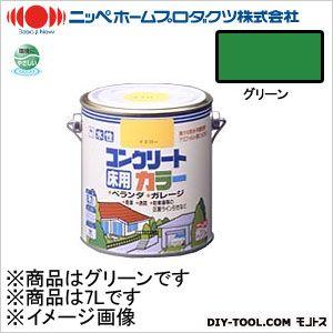 【送料無料】ニッペホーム 水性コンクリートカラー グリーン 7L 0