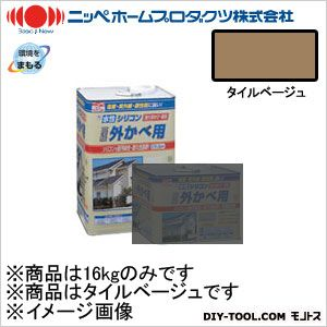 【送料無料】ニッペホーム 水性シリコン外かべ用 タイルベージュ 16kg 05  壁塗料