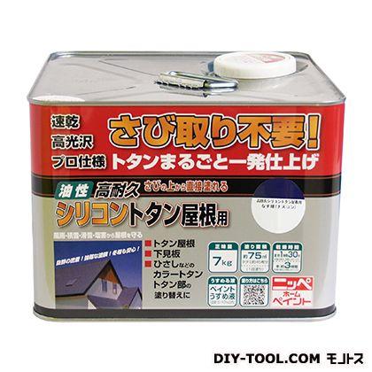 【送料無料】ニッペホーム 高耐久シリコントタン屋根用 なす紺(ナスコン) 7kg 1