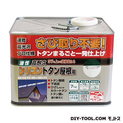 高耐久シリコントタン屋根用 緑(モスグリーン) 7kg