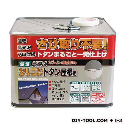 高耐久シリコントタン屋根用 グレー 7kg