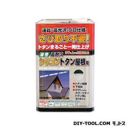 高耐久シリコントタン屋根用 緑(モスグリーン) 14kg