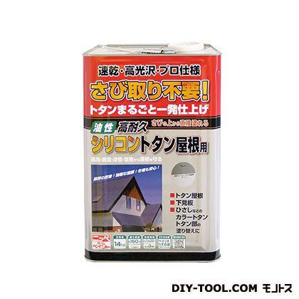 高耐久シリコントタン屋根用 グレー 14kg
