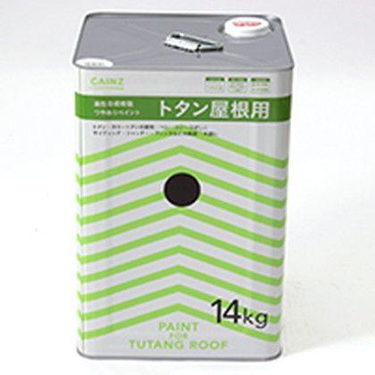 【送料無料】カインズ 油性塗料 トタン屋根用 サハラブラウン 14kg 0