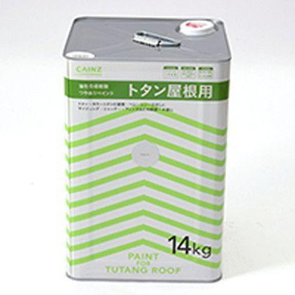 【送料無料】カインズ 油性塗料 トタン屋根用 シルバー 14kg