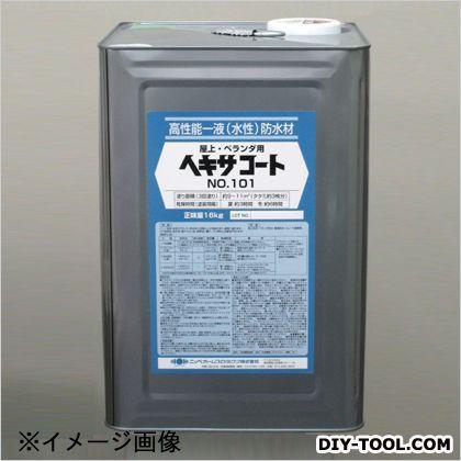 ヘキサコートNO.101 水性防水材 グレー 16kg