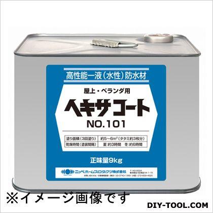 ヘキサコートNO.101 水性防水材 グレー 9kg