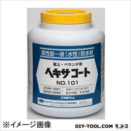 ヘキサコートNO.101 水性防水材 グレー 3kg