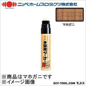 ニッペホーム 木部用マーカー マホガニ 30g W-5