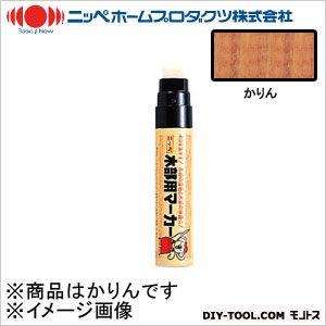 木部用マーカー かりん 30g W-8