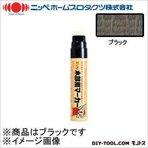 木部用マーカー ブラック 30g W-1