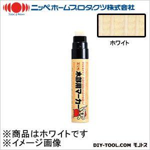 木部用マーカー ホワイト 30g W-1