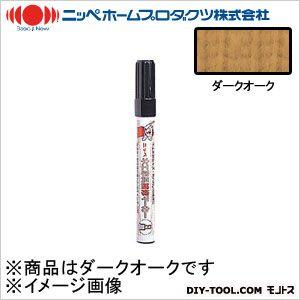 木工家具補修マーカー ダークオーク 8g W-10