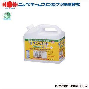水性ヤニ・シミ止めシーラー 白色 1.6L