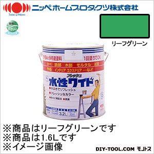 ニッペホーム 水性フレッシュワイド リーフグリーン(わかくさ色) 1.6L 34