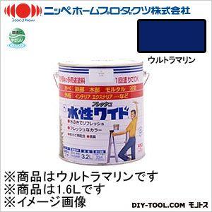 水性フレッシュワイド ウルトラマリン 1.6L 52
