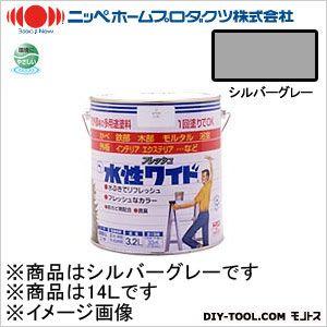 【送料無料】ニッペホーム 水性フレッシュワイド シルバーグレー 14L 41