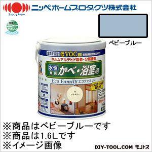 ニッペホーム 水性エコファミリー ベビーブルー 1.6L 10