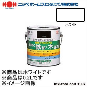 油性つやありEXE ホワイト 0.2L 01