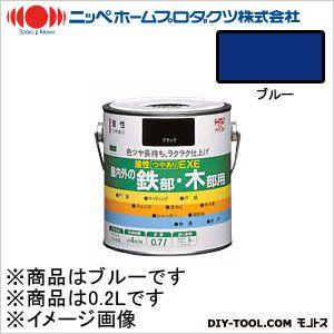 油性つやありEXE ブルー 0.2L 13