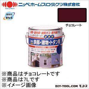 【送料無料】ニッペホーム 油性 鉄部・建物・トタン用 チョコレート 7L 14 0