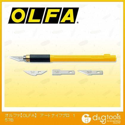 OLFAアートナイフプロ   157B