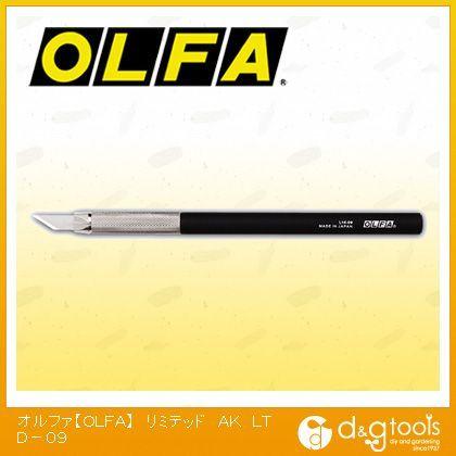 OLFAリミテッドAK   LTD-09
