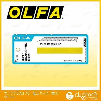 OLFA細工カッター替刃10枚入ブリスタ-   XB141 10 枚入