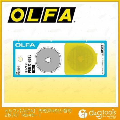 OLFA円形刃45ミリ替刃1枚入ブリスター   RB45-1 1 枚入