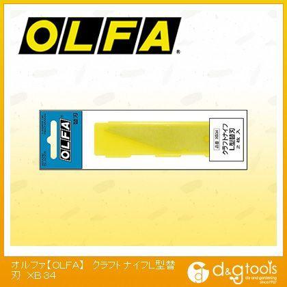 OLFAクラフトナイフL型替刃2枚入ポリシース   XB34