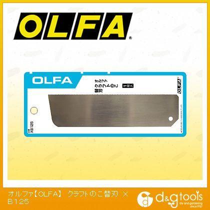 OLFAクラフトのこ替刃1枚入ブリスター   XB125