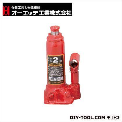 OH 油圧ジャッキ 2t OJ-2T
