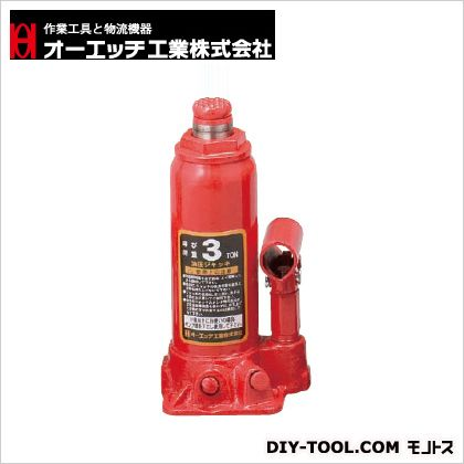 OH 油圧ジャッキ 3t OJ-3T