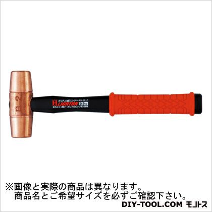 OHライトン銅ハンマー#5   FH-50LT