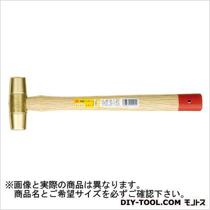 真鍮ハンマー#2   BS-20