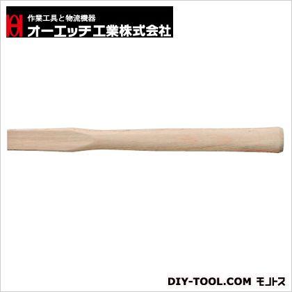 OH木柄ケレンハンマー♯3/4用290mm   KH-29W