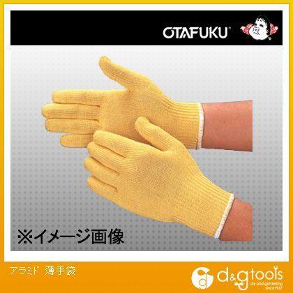 アラミド薄手袋   #810