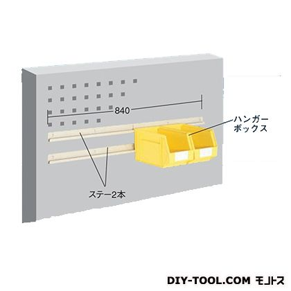 【送料無料】大阪製罐 ハンガーボックス HR-BS5