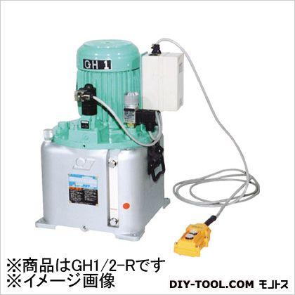 GH型電動油圧ポンプ(×1)