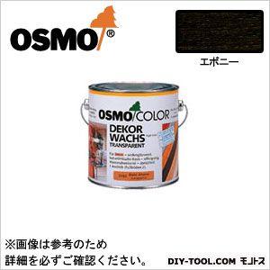 オスモカラーウッドワックス エボニー 0.75L 3161