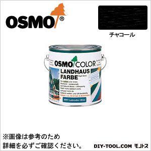 オスモカラーカントリーカラーオパーク仕上げ(塗りつぶし) チャコール 2.5L 2703