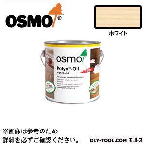 オスモカラーフロアカラー ホワイト 0.75L 3040