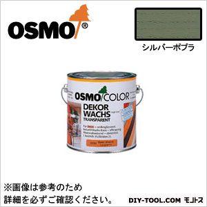 【送料無料】オスモ&エーデル オスモカラーワンコートオンリー シルバーポプラ 2.5L 1212