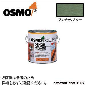 オスモカラーワンコートオンリー アンチックブルー 0.75L 1252