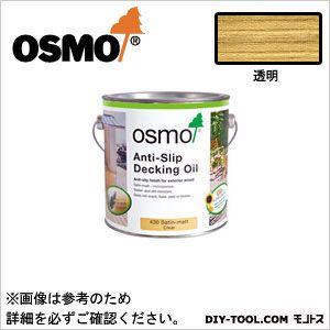 オスモカラーノンスリップデッキ(上塗り剤) 透明 2.5L 430