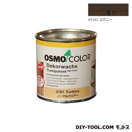 オスモカラーウッドワックス エボニー 0.375L 3161