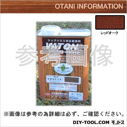 大谷塗料 VATONFX/自然系木部用浸透型着色剤 レッドオーク 0.7L #515